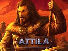Аппарат на деньги Attila