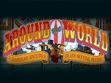 Игровой автомат Вокруг Света на деньги