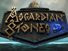 Камни Асгарда