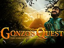 Gonzo's Quest в клубе на деньги